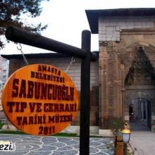 Şerefeddin Sabuncuoğlu Tıp Müzesi